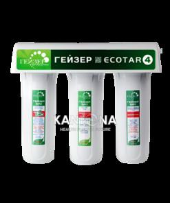 Máy lọc nước nano Geyser Ecotar 4 | Made in Russia
