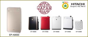 Máy lọc không khí nhập khẩu chính hãng từ Nhật Bản